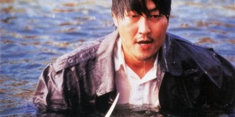 Sympathy for Mr Vengeance (2002, South Korea)